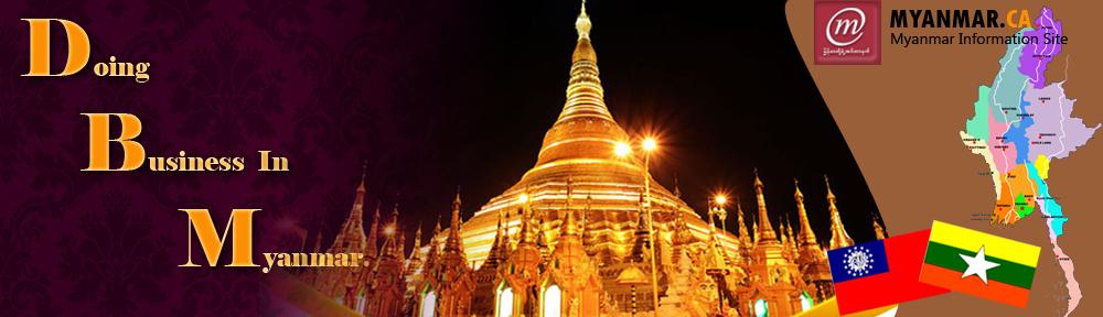Doing Business in Myanmar.